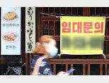 7월 29일 서울 서대문구 연세로 한 매장에 임대 문의 안내문이 걸려 있다. [뉴스1]