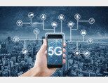 5G는 LTE보다 통신 속도가 20배 빠르다. [GettyImage]