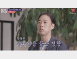 홍성수 교수.