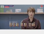 김민정 교수.
