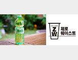 일정 조건에서 분해되는 생분해성 플라스틱으로 만든 물통(왼쪽). Zero waste 로고. [Agor&Chemistry 홈페이지]