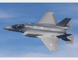 F-35A 스텔스 전투기. [공군 누리집 제공]