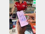 중국 인민은행이 개인 스마트폰을 통래 발급한 디지털 위안화. [VCG]