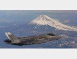 일본 미쓰비시 중공업이 조립한 F-35A가 후지산 인근을 비행하고 있다. [JASDF]