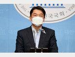 12월 20일 국민의당 안철수 대표가 서울시장 출마를 선언하고 있다. [동아db]