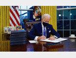 1월 20일(현지시각)  취임과 함께  백악관에서 업무를 시작한  조 바이든 미국 대통령. [뉴시스]