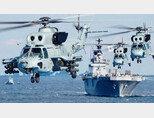 한국항공우주산업(KAI)이  2월 사보를 통해 공개한  상륙공격헬기 콘셉트 아트. [사진 제공 · 한국항공우주산업]