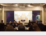 2월 25일 서울 중구 밀레니엄 힐튼 서울에서 온라인으로 개최된 '2021 원코리아 국제포럼'. [지호영 기자]