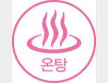 조현준, 김희철, 박상현↑우종수·권세창, 정의선, 머스크↓