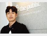 김현준 더퍼블릭자산운용 대표. [조영철 기자]