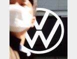 폭스바겐의 배터리 내재화 선언에 한국 배터리 업계가 '비상'에 걸렸다. [뉴스1]