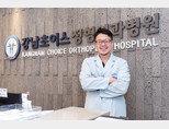 [기획] 비수술 척추‧관절 특화병원, 강남초이스정형외과병원