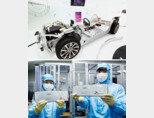 LG화학 기술연구원에 전시된 전기차 배터리(위)와 SK 파우치형 배터리. [뉴스1, 사진 제공 · SK이노베이션]