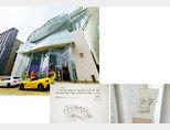 전시 외에 현대 건축의 거장 프랭크 게리가 설계한 건물 자체도 볼거리다. [조영철 기자]