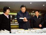2013년 시진핑 중국 국가주석(가운데)이 산둥성 취푸에 있는 공자연구원을 방문했다. [신화=뉴시스]