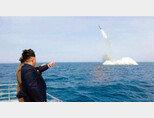 2015년 5월 9일 김정은 북한 국무위원장이 잠수함발사탄도미사일 (SLBM) 수중 시험 발사를 지켜보고 있다. [뉴스1=노동신문]