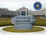 창설 60주년을 맞은 국가정보원이 6월 2일 공개한 새 엠블럼(우측 상단)과 국가정보원 청사. [사진 제공 · 국가정보원]