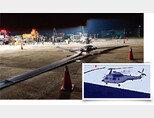 2018년 7월 17일 경북 포항시 포항비행장에서 시험비행 중 추락한 해병대 '마린온' 헬기의 날개 부분(위)과 추락 당시 폐쇄회로(CC)TV 영상. [사진 제공 · ·해병대, 민관군합동조사위원회]