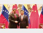 2018년 9월 시진핑 중국 국가주석(오른쪽)이 니콜라스 마두로 베네수엘라 대통령과 악수하고 있다. [마두로 트위터]