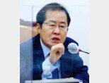 국민의힘 홍준표 의원. [동아DB]