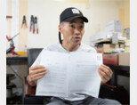 지난해 9월 22일 서해 연평도 인근 해상에서 북한군에 살해된 해양수산부 공무원의 형 이래진 씨. [지호영 기자]