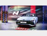 7월 14일 현대자동차는 신차 '아반떼 N'을 출시했다. [사진 제공 · 현대자동차]
