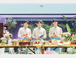[기획] 꽃 배달 전문 서비스, 꽃집청년들