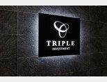 [기획] 투자정보제공 기업, 트리플투자그룹