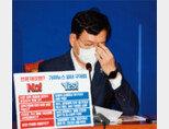 더불어민주당 송영길 대표가 8월 23일 국회 최고위원회의에서 언론중재법 개정안에 대해 발언하고 있다. [뉴스1]