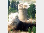 2008년 6월 27일 북한은 성 김 당시 미국 국무부 한국과장이 참관한 가운데 영변 원자로 냉각탑을 폭파했다. [동아DB]
