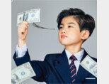 부모가 자녀에게 금전을 대여하면 세금 문제는 어떻게 될까. [GETTYIMAGES]
