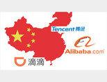 중국 정부의 규제 강화로 중국 IT(정보기술)업계가 큰 타격을 입을 전망이다. 사진은 차량 공유 서비스기업 디디추싱, 게임업체 텐센트, 온라인 쇼핑몰업체 알리바바 로고(왼쪽부터).