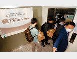 9월 29일 서울중앙지방검찰청 수사진이 경기 성남시 화천대유자산관리 본사를 압수수색한 자료들을 옮기고 있다. [동아DB]