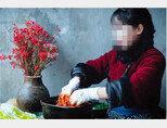 김치 담그는 영상에 'Chinese Food(중국 음식)'라는 해시태그를 단 중국 유튜버. [유튜브 캡처]