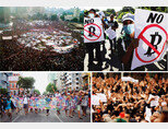 역사적으로 경제불황은 정치 불안으로 이어졌다. 2011년 이집트 코샤리 혁명, 2021년 경제적 어려움 때문에 세계 최초로 비트코인을 법정통화로 결정한 엘살바도르의 농민 시위대, 2011년 '아랍의 봄'으로 이어진 튀니지 재스민 혁명, 2021년 현수막을 들고 행진하는 미안먀 반쿠데타 시위대(왼쪽 위부터 시계 방향으로). [위키피디아, AP=뉴시스, GETTYIMAGES, AP=뉴시스]
