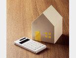 임대사업자의 거주 주택 비과세 특례에 대해 알아보자. [GETTYIMAGES]