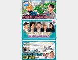 GS건설 '자이TV'에는 공중파 방송에 버금가는 출연진이 나온다. [자이TV 캡처]