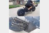 배트맨 오토바이 '배트포드'를 직접 만들었다고?