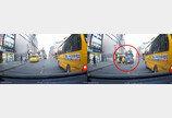 학원버스 앞 무단횡단하려다…만약 미국이라면?