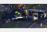 스쿨버스-페덱스 트레일러 충돌…학생 등 9명 사망