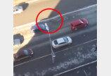 멀쩡한 도로 위에 구멍이? 러시아 싱크홀 포착