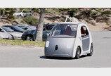 구글 무인자동차 공개…타본 사람들의 소감은?