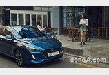 현대차, 아이유·유인나 투입한 'i30 디스커버리즈 캠페인' 반응↑