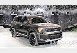 기아차, 북미 전용 SUV '텔루라이드' 세계 최초 공개