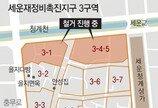 세운지구 토지주들, 서울시 임대주택 강제매입 방침에 반발