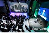 대우건설, 새로운 푸르지오 BI 출범 행사 개최