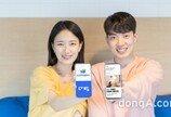 스테이션3 다방, '청년 맞춤형 전·월세 대출보증' 상품 홍보