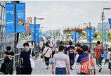 스테이션3, 고척 스카이돔서 '다방 스폰서데이' 개최