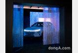 현대차, 美 크리스티 개최 '2019 아트+테크 서밋' 공식 후원