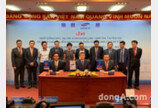 삼성물산 건설부문, 베트남 '티 바이' LNG 터미널 공사 수주